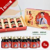 台塘 高婷婷一盒裝(女生專用) 長大人  轉大人 營養補給飲品