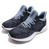 adidas 慢跑鞋 AlphaBounce Beyond M 深藍 藍 男鞋 運動鞋 【PUMP306】 CG4764