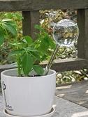家用自動滴灌澆花器懶人滴水器透明玻璃盆栽澆水器