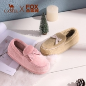 Camel/駱駝冬季豆豆鞋可愛甜美樂福鞋套腳休閒單鞋子女 歌莉婭