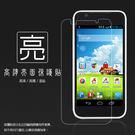 ◆亮面螢幕保護貼 亞太 A+ World E6 ZTE N818 保護貼 軟性 亮貼 亮面貼 保護膜