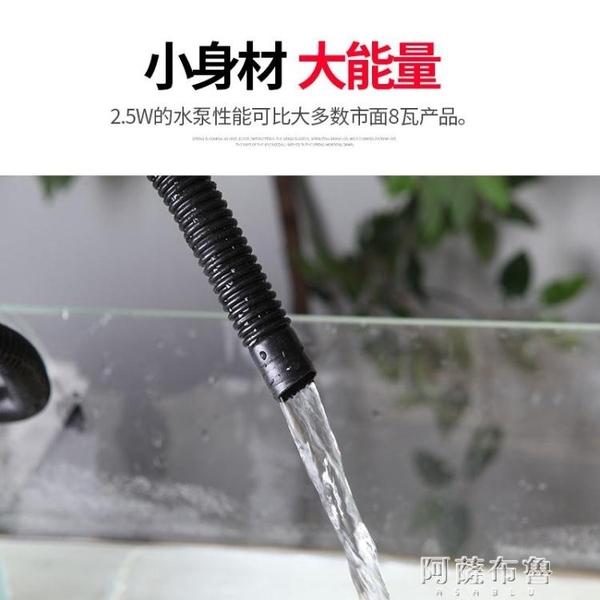 魚缸換水器 魚缸過濾器三合一潛水泵上過濾設備循環靜音抽水泵增氧魚缸過濾泵 阿薩