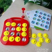 兒童記憶力觀察力專注力訓練親子互動桌游游戲棋類早教益智力玩具-ifashion