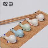 盒裝日式陶瓷貓咪筷子架可愛動物筷子托多款