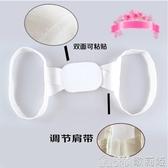 韓國駝背矯正帶器隱形衣男女學生兒童背部糾正神器冰冰揹揹佳人生 歌莉婭