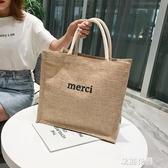 手提帆布包大容量女包韓版學生書包時尚麻布包簡約a4文件包公文包『艾麗花園』