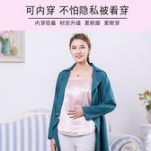 防護裝 夏季防輻射服孕婦裝肚兜內穿上衣服圍裙上班懷孕期四季女夏款