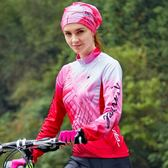 夏季長袖騎行服套裝山地車公路騎行服女騎行裝備【步行者戶外生活館】