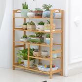 優惠兩天-楠竹多層花盆架陽台室內落地實木超實用花架