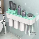 牙刷架 磁吸牙刷置物架漱口杯刷牙杯免打孔簡約家用架子創意牙缸洗漱杯子 3色