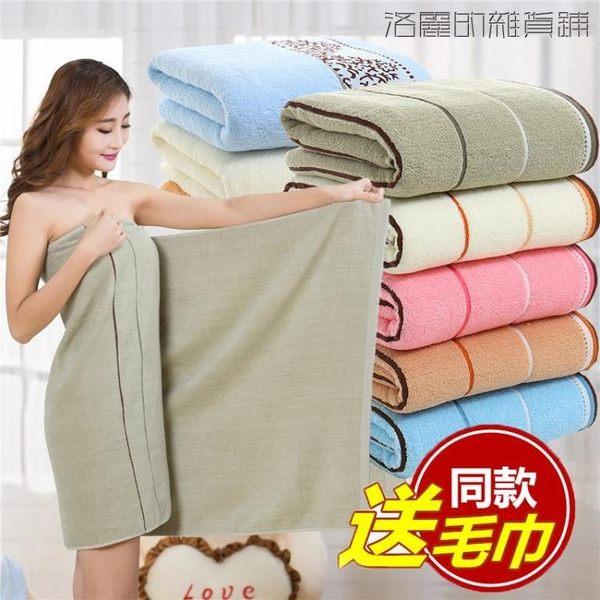 【618好康又一發】純棉浴巾加大成人抹胸浴巾
