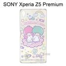 雙子星透明軟殼 [休閒] SONY Xperia Z5 Premium E6853【三麗鷗正版授權】