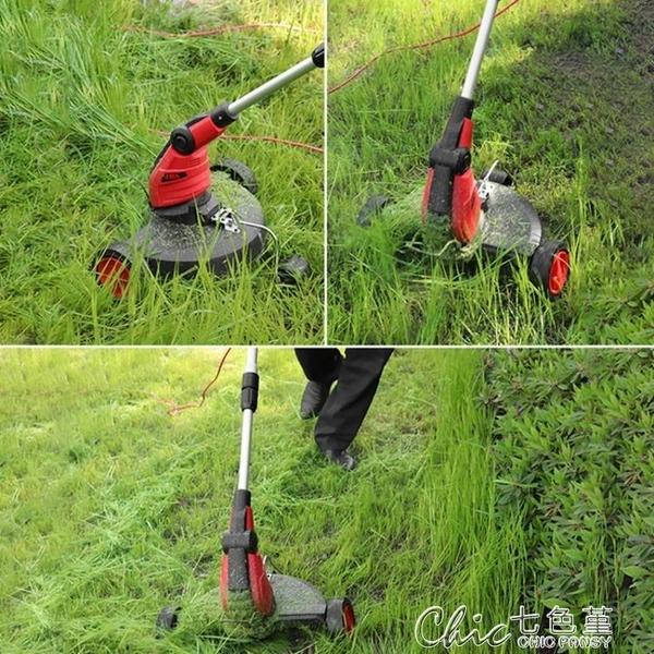 割草機電動割草機小型家用除草器草坪修剪機割草打草機草坪220伏除草機 【全館免運】