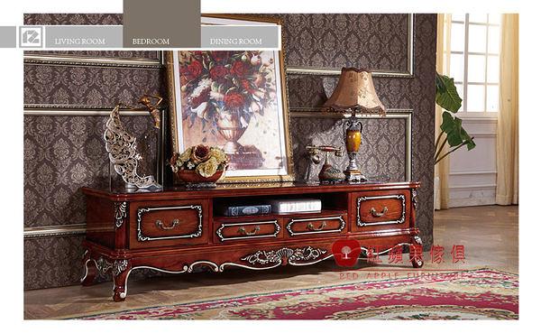 [紅蘋果傢俱] HT-801 新古典系列 實木雕花 歐式 法式 奢華 電視櫃 TV櫃 工廠直營