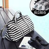 618好康鉅惠 手提行李袋大容量健身短途行李包韓國旅游包