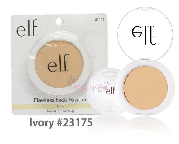 e.l.f flawless face powder淨透控油無瑕粉餅 5g elf型號23175 23176【彤彤小舖】