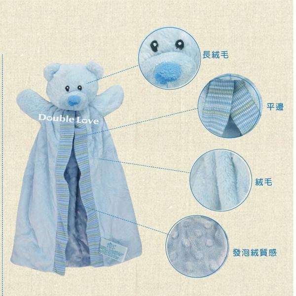 小熊安撫巾 口水巾【KA0111】DL寶寶多功能立體絨小熊安撫巾 手偶 新生兒 早教玩具 觸覺 視覺