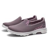 SKECHERS Go Walk 5 粉藕紫 網布 碎花 運動鞋 慢跑 休閒 女(布魯克林) 15945MVE