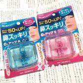 日本 止鼾器 防止夜晚打呼嚕打鼾擴張鼻腔 助呼吸 睡眠 硅膠材質