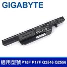 GIGABYTE W650BAT-6 6芯 48.84WH 原廠電池 K610C K650D K710C K750D 6-87-W650S-4D7A2 N650BAT-6