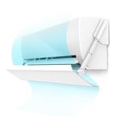 空調擋風板防直吹出風口擋板嬰幼兒防風導風遮風通用fang遮擋罩dMKS 名創家居館