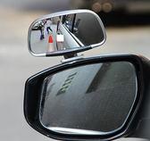 3R鏡上鏡汽車後視鏡輔助鏡教練大視野廣角盲點鏡小車倒車鏡反光鏡ATF 格蘭小舖