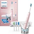 Philips【美國代購】飛利浦 電動牙刷 超音波鑽石靚白9500系列 智慧型HX9924/21 - 粉色