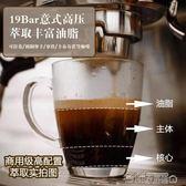 意式咖啡機家用商用全半自動蒸汽式煮咖啡壺DF