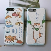 蘋果xsmax狗狗手機殼iphone7plus藍色保護套8ins風6s和風全包浮雕