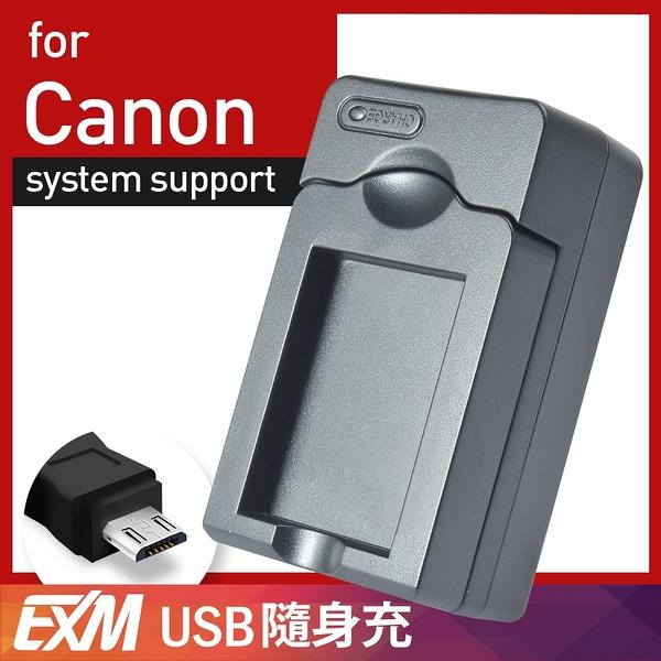 Kamera Canon NB-9L USB 隨身充電器 (EXM-072) 保固1年 IXUS 1000 1100 1100 500 HS ELPH 520 530 HS SD4500 IS