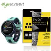 TWMSP★按讚送好禮★EyeScreen GARMIN Forerunner 735XT EverDry PET 螢幕保護貼(無保固)