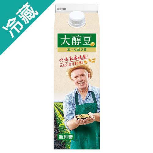 味全大醇豆無加糖豆漿936ML【愛買冷藏】