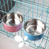 寵物食盆懸掛式不銹鋼狗碗狗狗用品固定貓盆貓碗狗籠子飲水盆狗盆