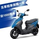 SYM 三陽機車 活力 VIVO 125 七期/ABS/碟煞 2021全新車