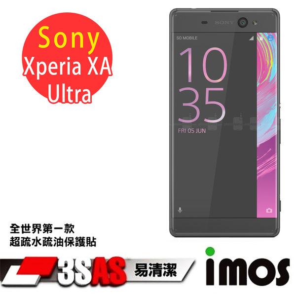 TWMSP★按讚送好禮iMOS Sony Xperia XA Ultra 3SAS 疏油疏水 螢幕保護貼