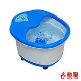 【居家cheaper】免運《勳風》SPA加熱式足浴機/泡腳機 ♥HF-3657H/HF3657H♥