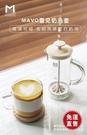 打奶泡器 手動手打奶泡機 奶泡壺 咖啡牛奶打泡器 玻璃奶泡杯  【全館免運】