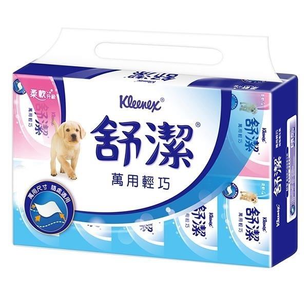 【南紡購物中心】【舒潔】萬用輕巧包抽取衛生紙120抽10包10串共1箱
