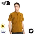 【The North Face 男 抗UV POLO衫《棕褐》】4UAZ/防潑水短袖/半襟衫/運動衣/休閒衫