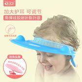 洗頭帽 諾澳 寶寶洗頭帽兒童防水護耳嬰兒洗澡帽硅膠兒童洗發帽小孩浴帽 全館八八折鉅惠