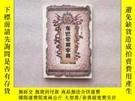 二手書博民逛書店O罕見futuro da arquitetura desde 1889Y26171 Jean-Louis Co