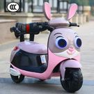 新款朱迪兔兒童電動摩托車三輪車可充電男女寶寶電瓶摩托車帶護欄WY【快速出貨八折優惠】