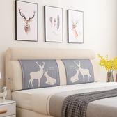 靠枕床頭靠墊軟包榻榻米無床頭大靠背靠枕北歐風格雙人實木靠包床頭罩ld
