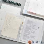 a4文件夾試卷收納多層資料冊辦公資料夾文件收納【淘夢屋】