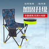 釣椅釣魚椅折疊輕便攜多功能椅釣凳子戶外坐椅寫生馬扎椅漁具 YJT 【快速出貨】