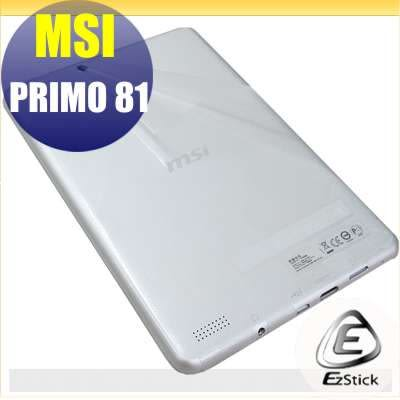 【EZstick】MSI PRIMO 81 81L 8吋 系列專用 二代透氣機身保護貼(平板機身背貼)DIY 包膜