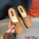 穆勒鞋 2021春夏新款懶人包頭半拖時尚平底網紅涼拖鞋女外穿潮穆勒鞋 寶貝計畫