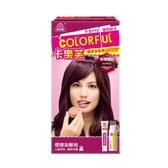 卡樂芙優質染髮霜-玫瑰嫣紅【康是美】