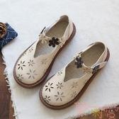 森女文藝復古鏤空包頭厚底舒適娃娃鞋涼鞋【聚可愛】