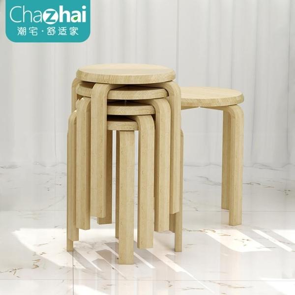 實木圓凳子家用大人結實板凳現代簡約吃飯椅子客廳經濟型餐桌獨凳 晴天時尚